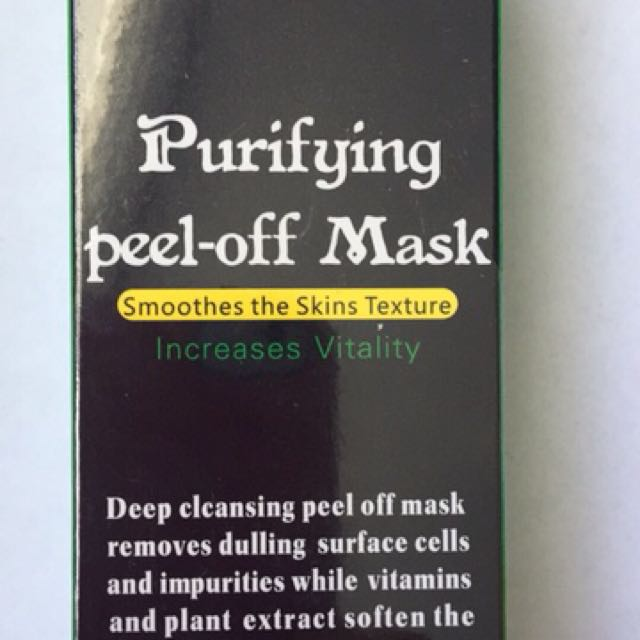 Purifying peel off face mask