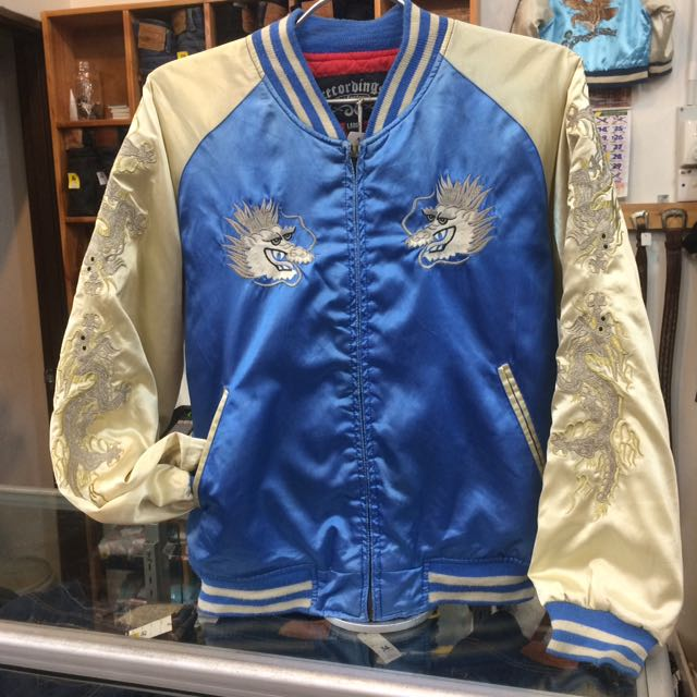 sukajan jacket dragon