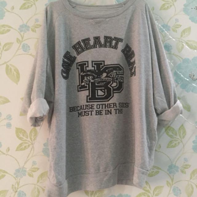 Sweatshirt One Heart Beat