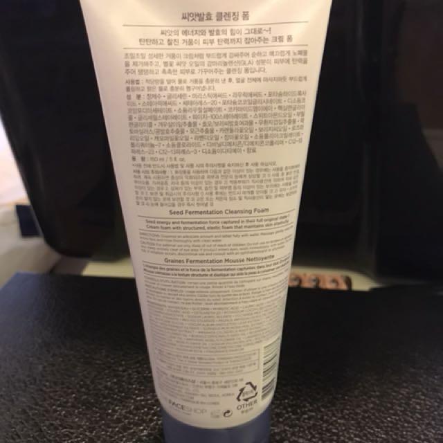 The Face Shop - cleanser