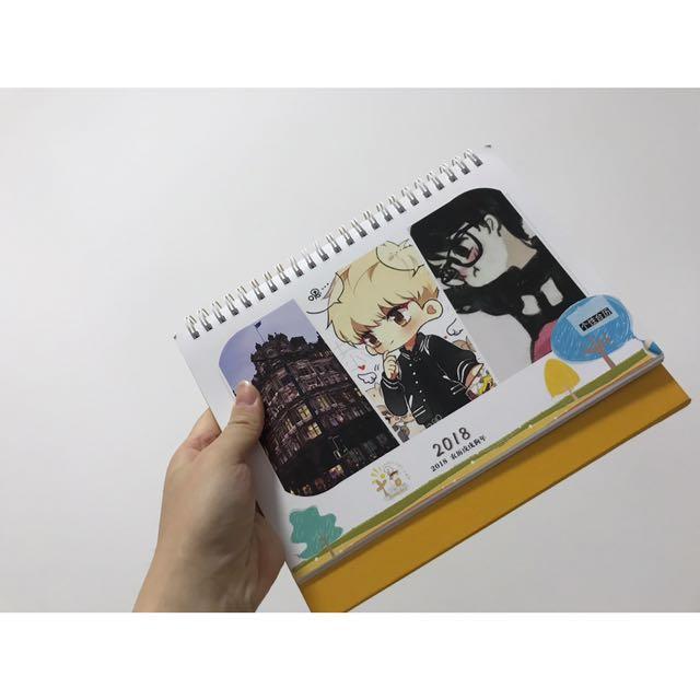 WTS EXO Tao's Unofficial 2018 Calendar