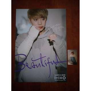 Wanna One Park Ji Hoon Official MD Poster