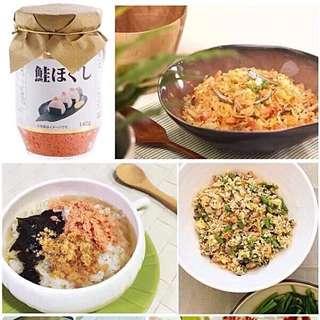🇯🇵日本三文魚鬆🍙🍣 140g