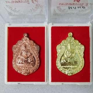 @two piece $80 AC TEE LEK wat khao sunamo RIAN SEYMA BE.2559 hand writing yant #thong deang limited 459piece #thong rakang limited 359 piece