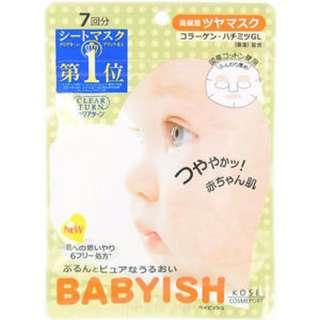 Kose Babyish face Mask x7
