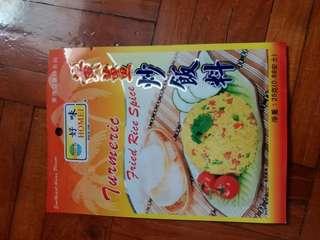 黄薑炒飯料