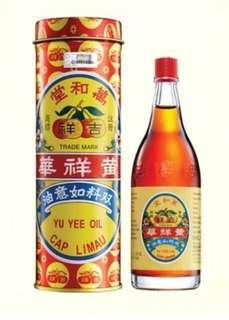 Minyak Yu Yee 48ml