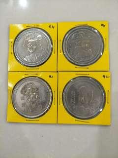 四大美人民间币一枚三十块