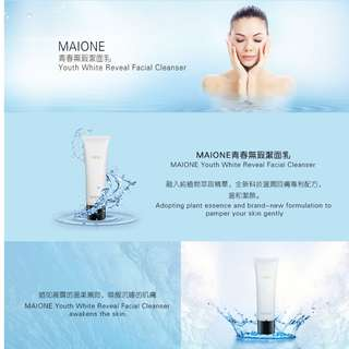 MAIONE Youth White Reveal Facial Cleanser