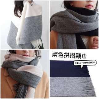 拼色兩節色羊絨毛頸巾 two color wool scarf