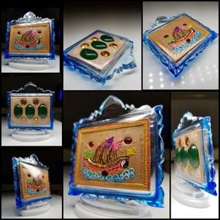 Amulet Case Wrapping
