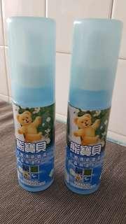 熊宝贝 Xiong Bao Bei