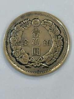 日本大型民间币