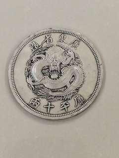 中国大型民间币