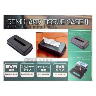🚚 權世界@汽車用品 日本 SEIKO 置放式皮革面紙盒套 可車用/家用 EH-180
