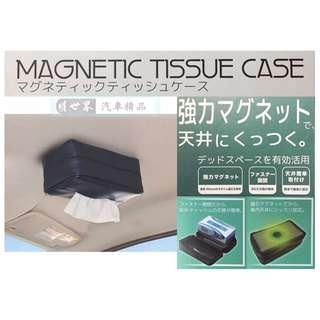 🚚 權世界@汽車用品 日本SEIKO 磁吸(磁鐵)式 車內吸頂式 皮質面紙盒套 黑色 EH-181