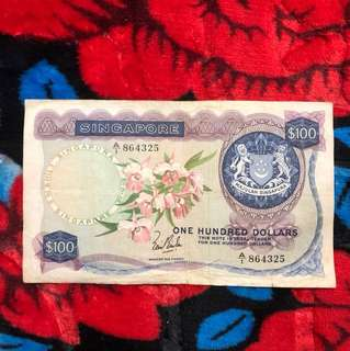 First SGD$100 Currency