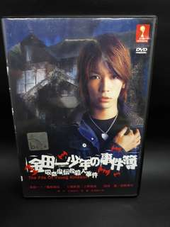 THE FILE OF YOUNG KINDAICHI DVD