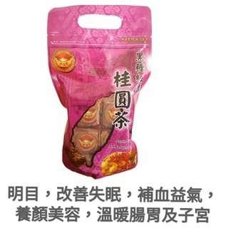黑糖紅棗桂圓茶(5包85折)
