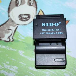 Sido replacement battery