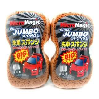Micromagic Super Jumbo Sponge (Brown) Bundle of 2