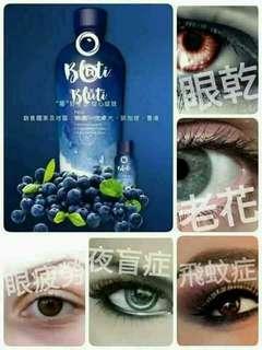 Bluti藍莓汁和Q10