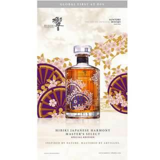 Hibiki Harmony Master's Select Limited Edition 43% 0.7L