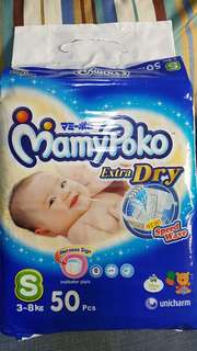 50pcs S Extra Dry Mamypoko Diapers Small