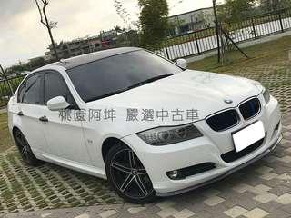 2010年 BMW E90 320I   有興趣+LINE:@fkd7014c 或來電 0933969713 阿坤