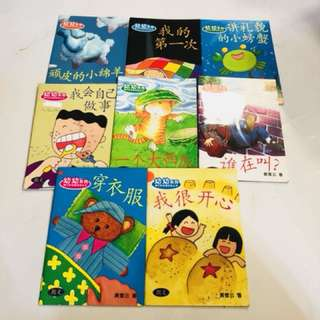Kindergarten 1 Chinese story books