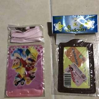 Kids MRT Card Holder