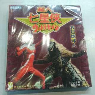 超人 七星俠 我是地球人 vcd 中文字幕 日粵雙語 世紀娛樂出品