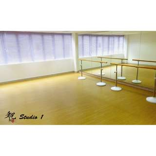 Dance Studio 1 Rental (441.75 sqft)