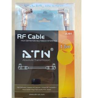 RF Cable A391 1.5m High Definition Multimedia Interface