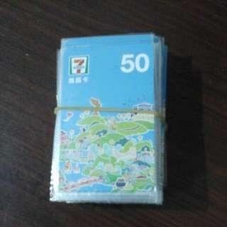 7-11商品卡 共10000元