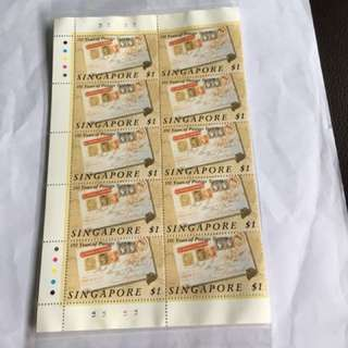 3.5.90. 150 Yrs of Postage Stamps $1 Mint