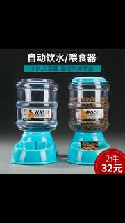 Brand New Pet Water Dispenser / Food Dispenser
