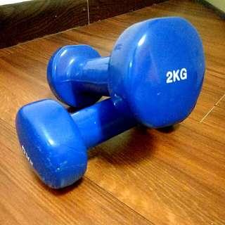 Blue 2kg Dumbbell