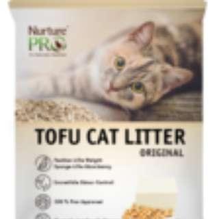 [Pack of 3] Nurture Pro Tofu Litter