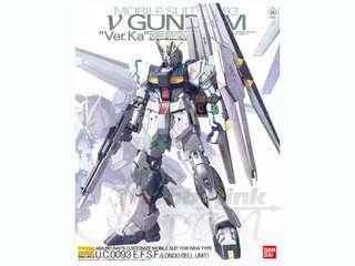 MG Nu Gundam rx-93