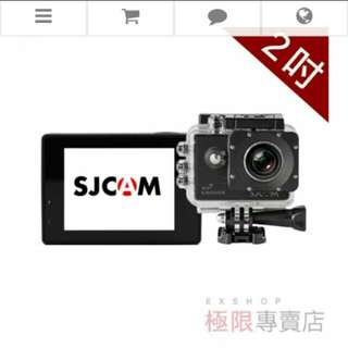SJCAM 運動攝影機