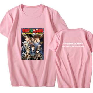 exo power tshirt 💪