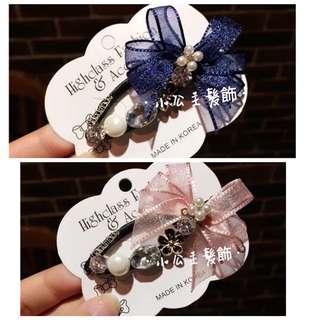 🚚 韓版 網紗蝴蝶結🌺水鑽髮夾、鴨夾