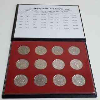 1981-1992 SINGAPORE $10 COINS