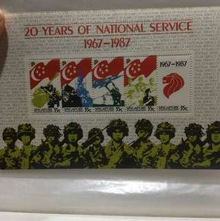 1987 commemorative national service stamps celebrating 20 years of NS