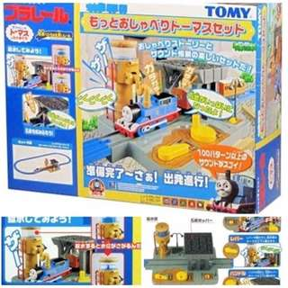 Takara Tomy Plarail Thomas and friends with Sounds train set