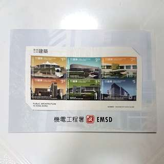 Hong Kong Public Architecture Stamps