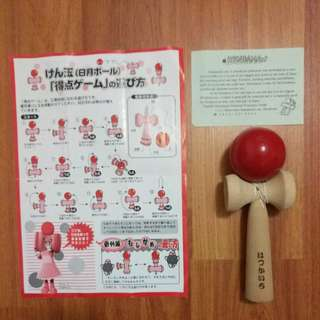 Kendama Red Ball Wooden Japanese Toy with Original instructions