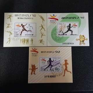 少有北韓朝鮮92年奥運主題小型張