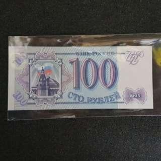 少有全新93年俄羅斯100盧布鈔票